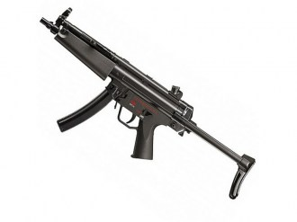 2.5664-heckler-e-koch-mp5-2.5785web